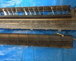 RAS-E22S壁掛け完全分解クリーニング