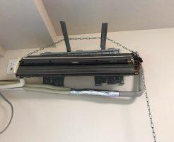 DAIKIN ダイキン F50PTFXP-W ドレンパン一体エアコンのクリーニング 熱交換器クリーニング後