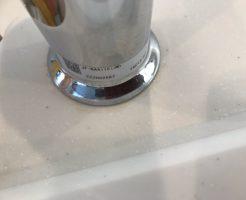 水栓周りの水あか