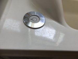 浴槽のボタン回り
