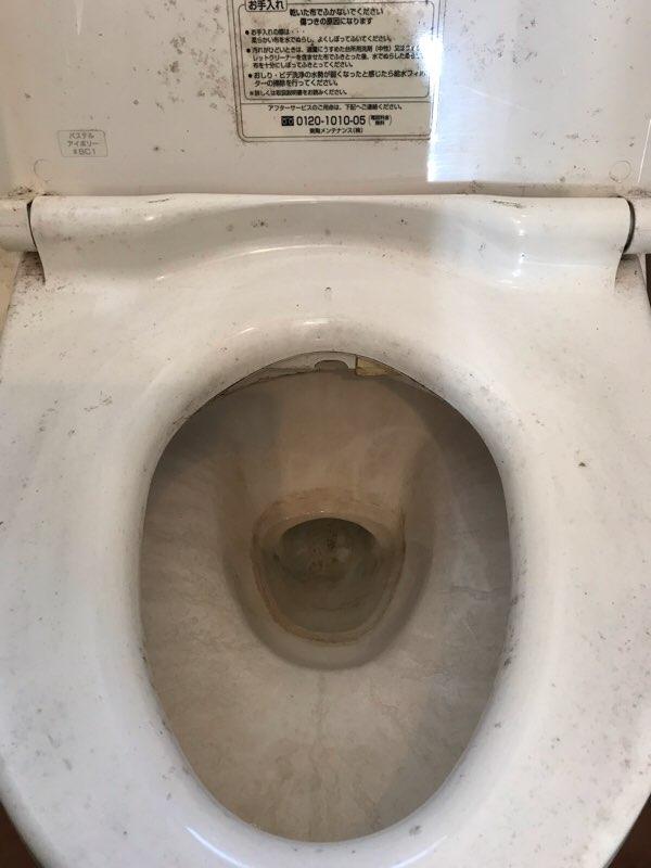 入居前クリーニング 汚れの軽い水回り