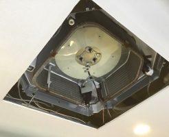店舗・オフィス用エアコン 室内機 天井埋込カセット形 クリーニング