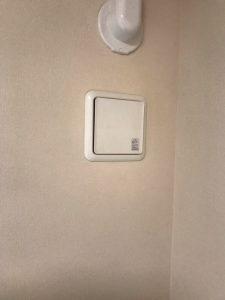 マンション排気口4