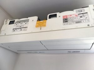 三菱 MITSUBISHI MSZ-FZ5616S-W 分解開始